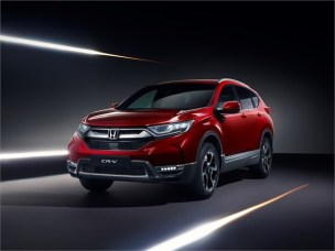 Honda to unveil the all-new CR-V at the Geneva Motor Show
